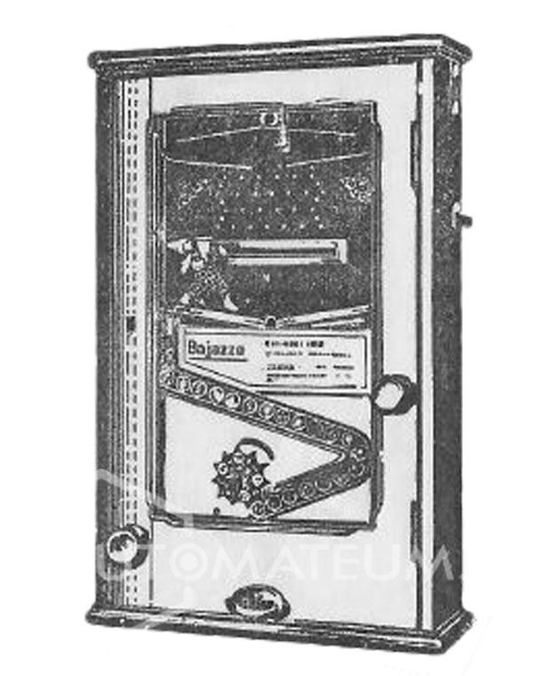 spielautomat greifer englisch